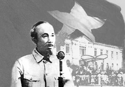 Chủ tịch Hồ Chí Minh đọc Bản Tuyên ngôn Độc Lập ngày 2/9/1945. Ảnh: Tư liệu