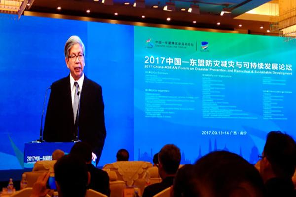 Chủ tịch Đặng Vũ Minh phát biểu