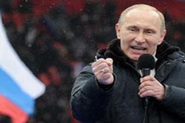 Thủ tướng Nga Vladimir Putin - Nguồn: AFP/TTXVN