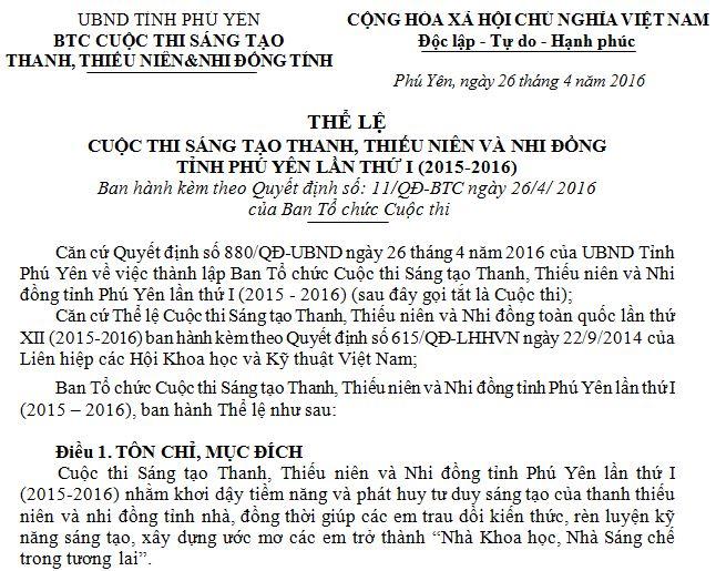 Thể lệ Cuộc thi Sáng tạo Thanh, Thiếu niên và Nhi đồng tỉnh Phú Yên lần thứ I (2015-2016)