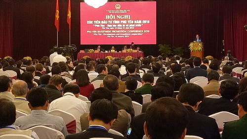 Phú Yên: Tổ chức Hội nghị xúc tiến đầu tư năm 2018