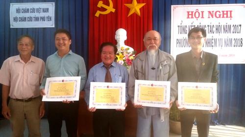 Hội Châm cứu tỉnh Phú Yên tổ chức Hội nghị tổng kết năm 2017