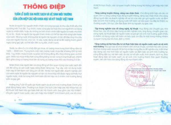 Thông điệp 2018: Tuần lễ Quốc gia nước sạch và vệ sinh môi trường của Liên hiệp các Hội KH&KT Việt Nam