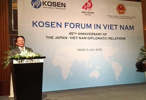 KOSEN FORUM in Viet Nam