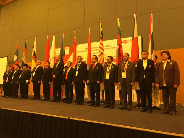 VUSTA tham dự Hội nghị CAFEO 36 của Liên đoàn các tổ chức kỹ sư Đông Nam Á tại Singapore