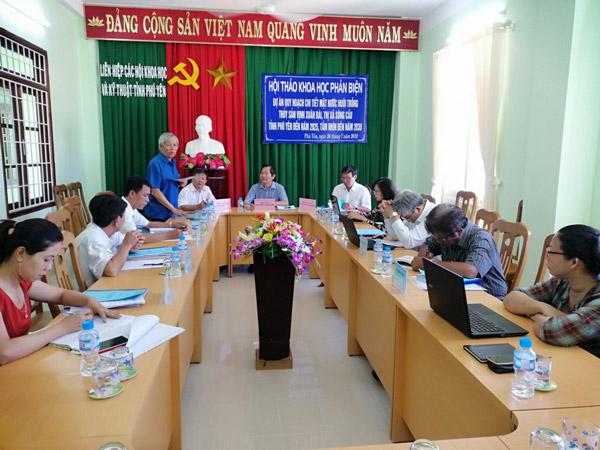 Phú Yên: Nâng cao hiệu quả hoạt động tư vấn, phản biện và giám định xã hội