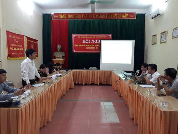 Ban Tổ chức và tiểu ban giám khảo Hội thi thẩm tra giải pháp trong lĩnh vực nông nghiệp và bảo vệ môi trường tại Trung tâm khảo nghiệm khuyến nông tỉnh