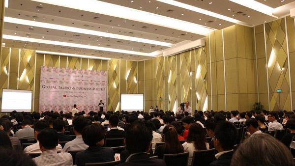 Liên hiệp Hội Việt Nam Gặp gỡ tài năng và doanh nghiệp toàn cầu 2019